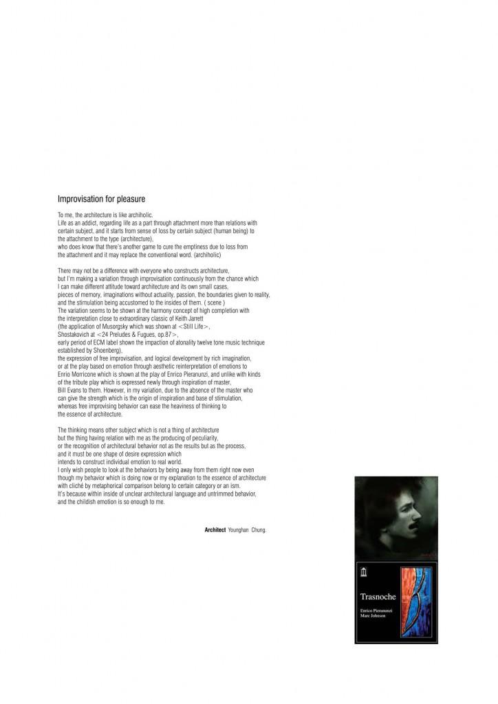 건축과환경특집_Page_1