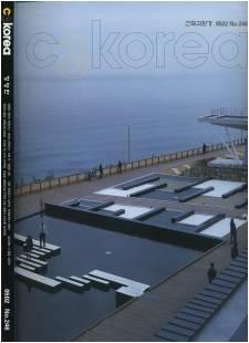 건축과환경0602
